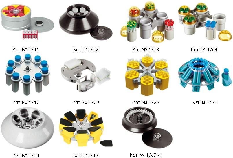 роторы для лабораторных центрифуг