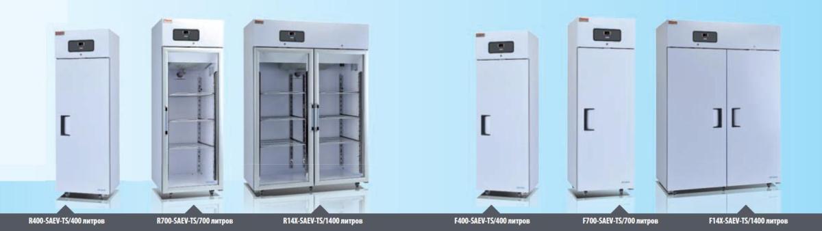 Лабораторные холодильники и морозильники серии GPS