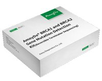 AmoyDx BRCA1 and BRCA2 Gene Mutation Detection NGS Kit